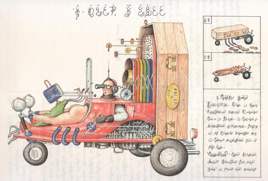 Codex seraphinianus pagina 2 for Regalo roba usata